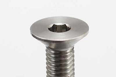 Racing Performer Precision Machined Titanium FH Socket Screw M3×5mm (4pcs)