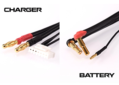 Ruddog 2S Charging Lead 30cm (4/5mm, 2mm / 4mm, 7PIN-PQ)