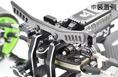 Reve D HG Front Conversion Set for Slide Rack YD-2