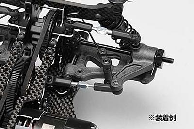 BD9 Rear Toe Control System
