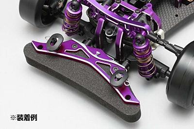 YD-2/YD-4 Aluminum Front Bumper Brace (Purple/Bevel Edge)