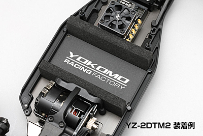 YZ-2/YD-2SX/YRX12 Racing Battery Weight (1mm thick·34g/Shorty size)